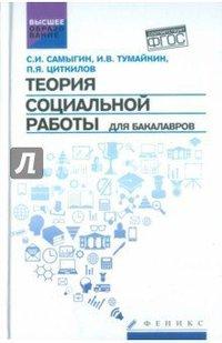 управление иркутской области по социа ветеранов труда вопросы ответы